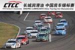 Magneti Marelli sponsoruje mistrzostwa CTCC wChinach, rozpoczynające się wniedzielę 12 maja.